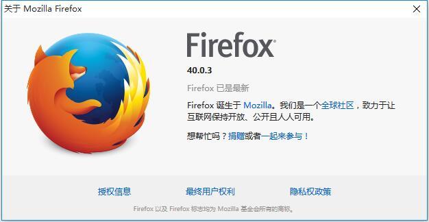 火狐下事件对象offsetX属性的变化