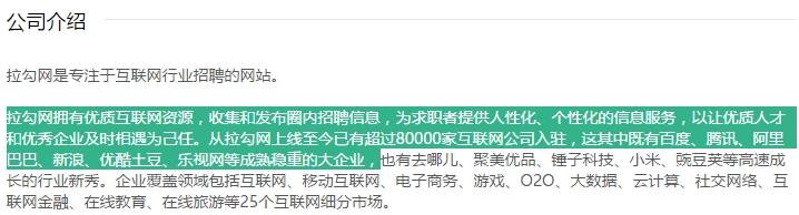 修改网页中被选中文字的样式